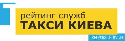 Kiev Taxi